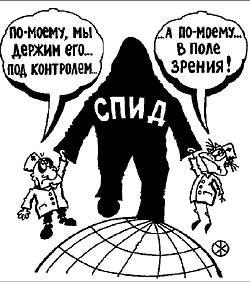 Эпидситуация   по   ВИЧ-инфекции в Республике Беларусь на  конец 2011 года